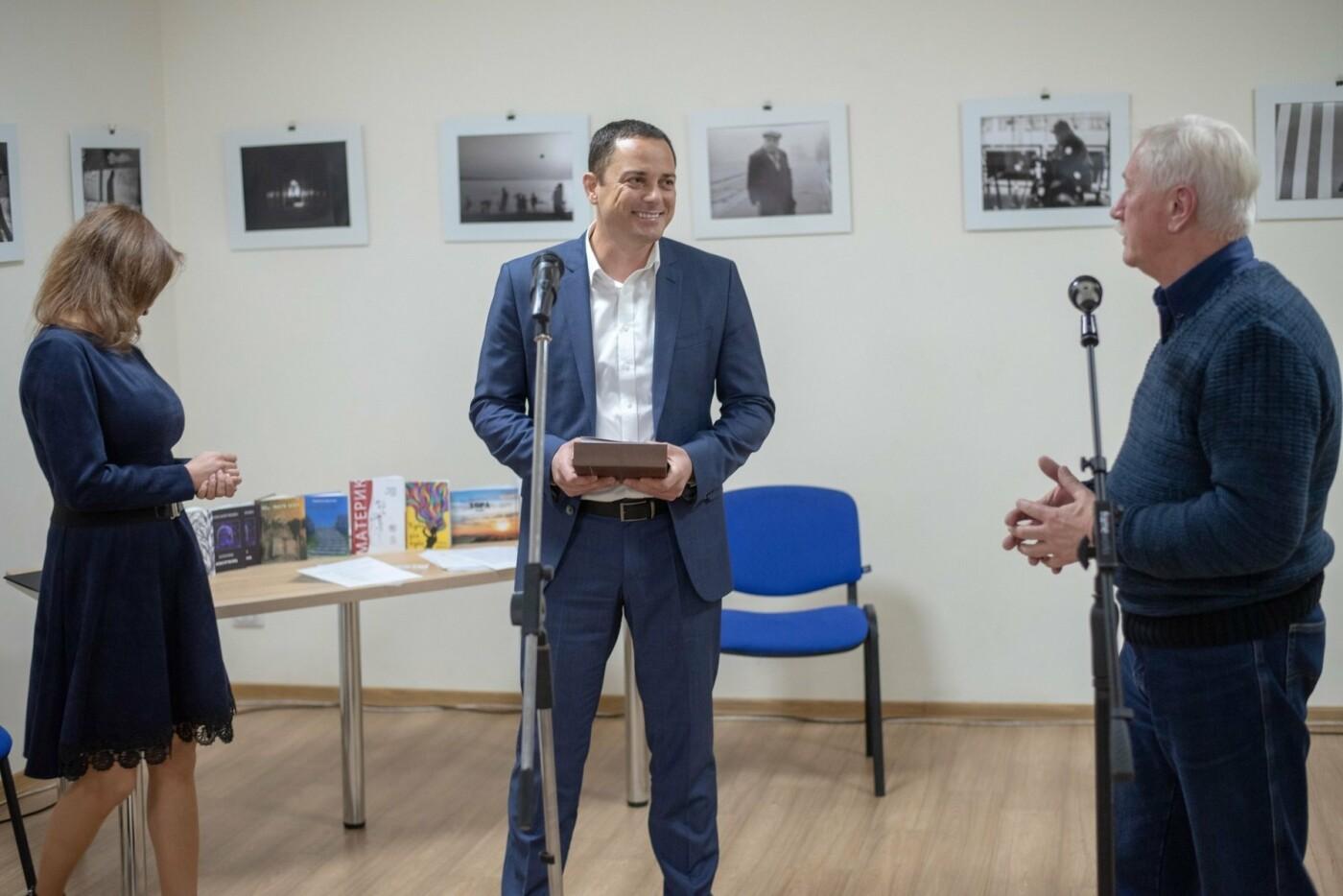 В Каменском стартовал фестиваль современной украинской поэзии «Материк», фото-2