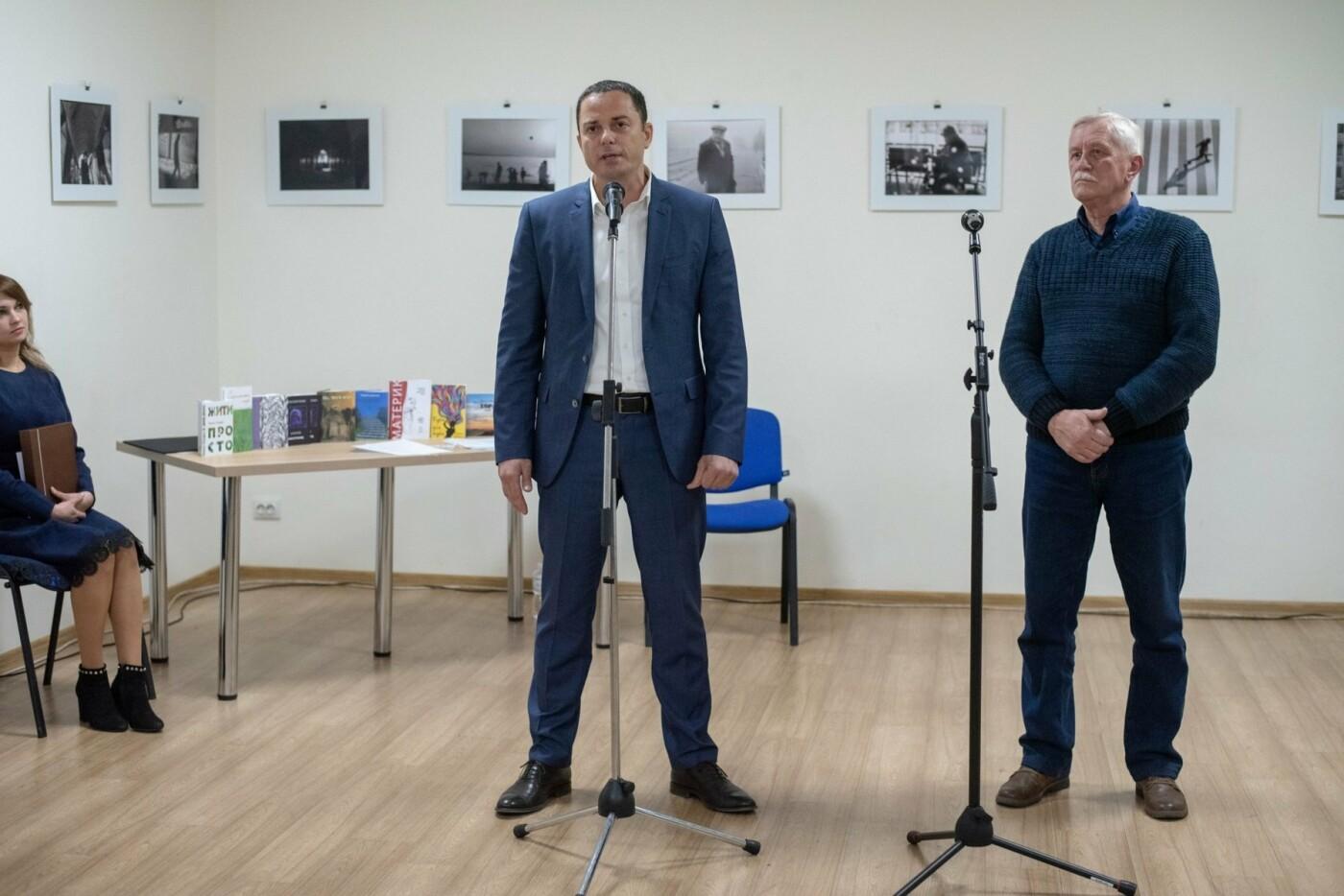 В Каменском стартовал фестиваль современной украинской поэзии «Материк», фото-3