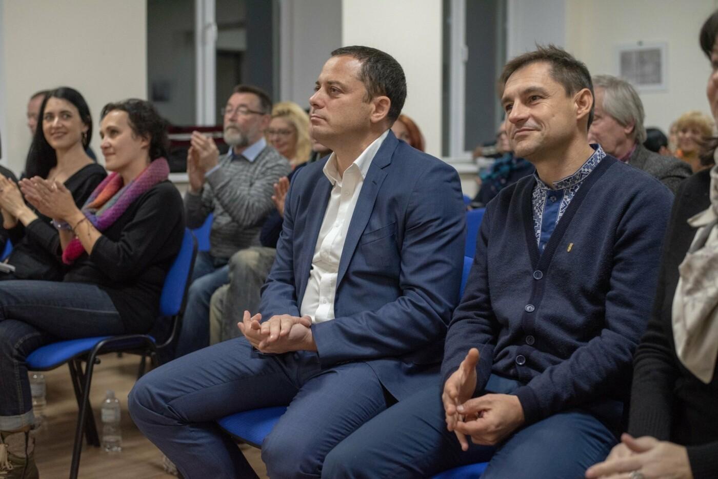 В Каменском стартовал фестиваль современной украинской поэзии «Материк», фото-1