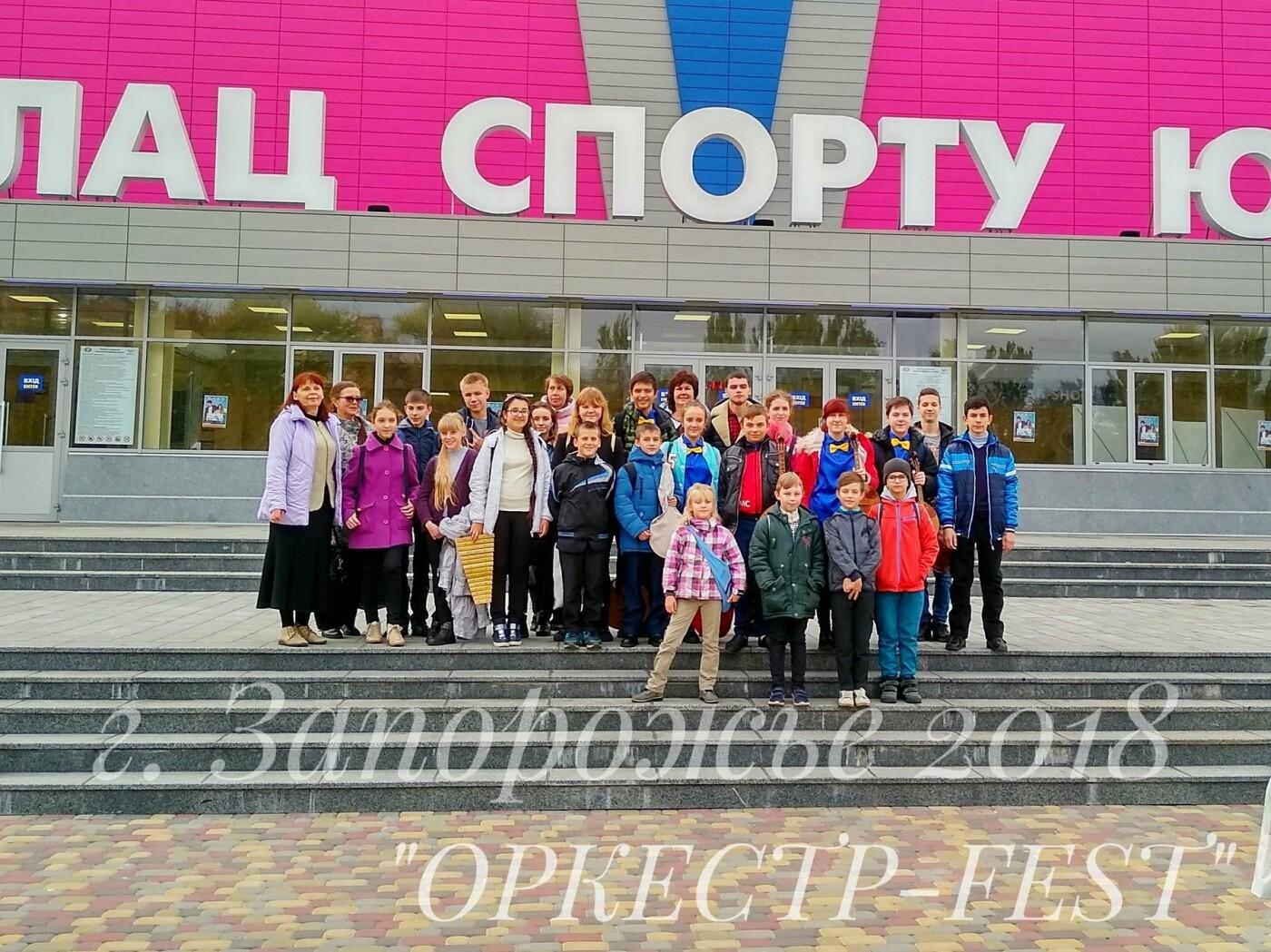 Юные музыканты из Каменского успешно выступили на всеукраинском фестивале, фото-2