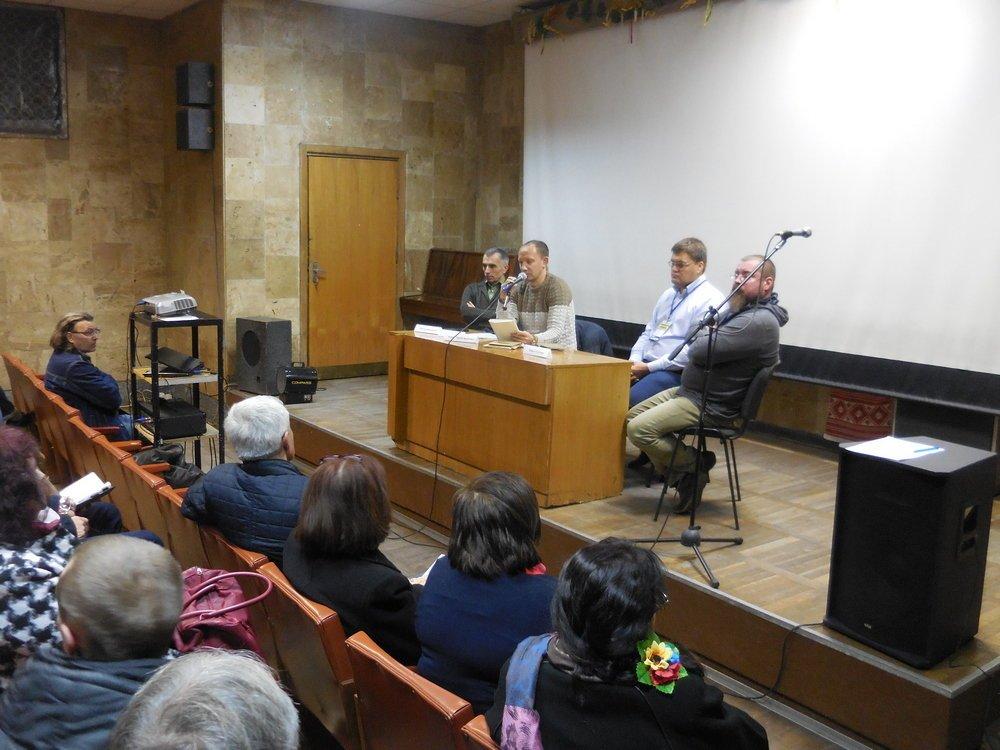 В Каменском обсудили советское наследие в музеях, фото-2