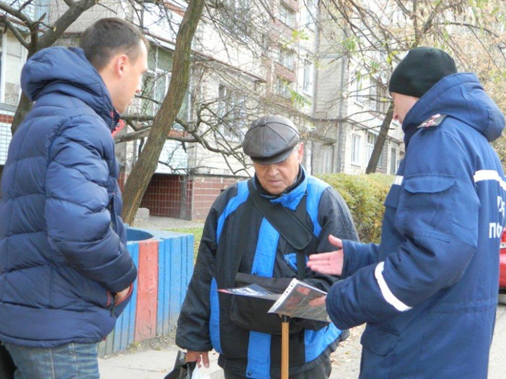 Спасатели провели рейд в Днепровском районе Каменского, фото-1