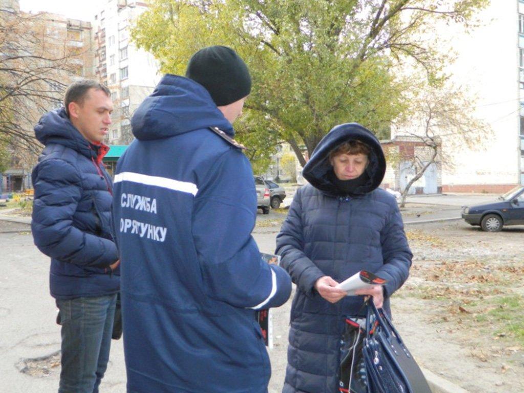 Спасатели провели рейд в Днепровском районе Каменского, фото-2