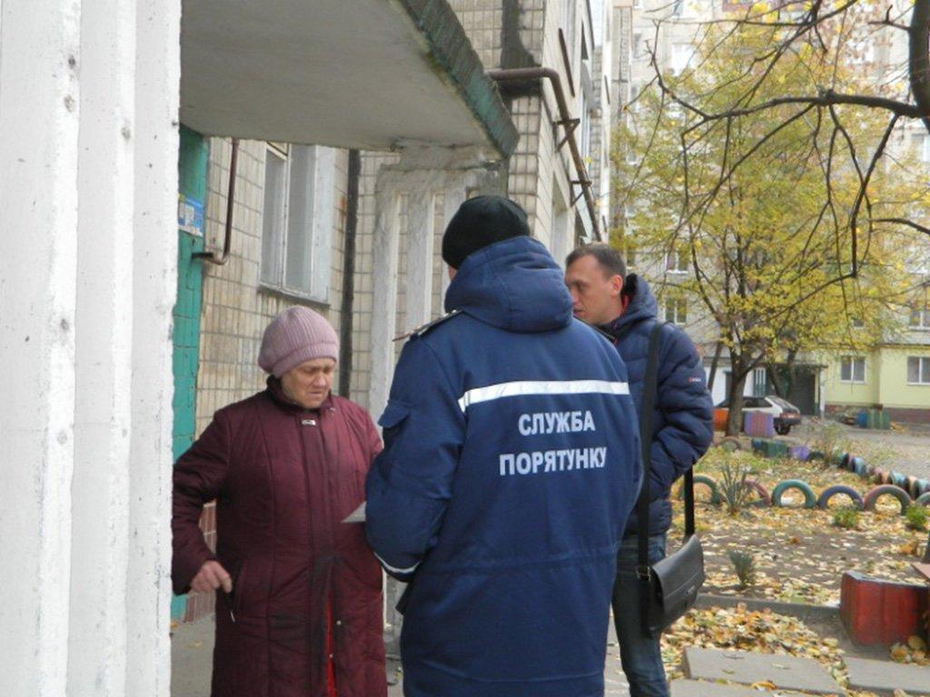 Спасатели провели рейд в Днепровском районе Каменского, фото-3