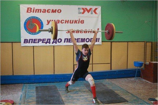 В Каменском соревновались юные тяжелоатлеты , фото-2