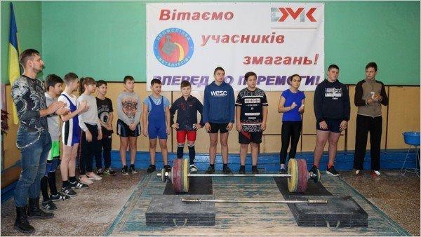 В Каменском соревновались юные тяжелоатлеты , фото-5