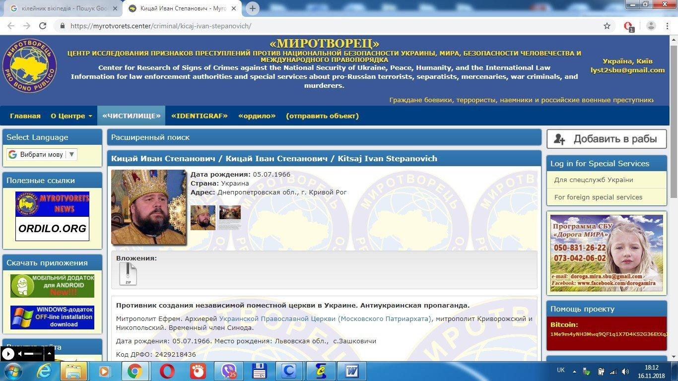 Роскошь и пособничество Кремлю: как живет архиепископ Каменской и Царичанский и другие представители Московского патриархата, фото-7