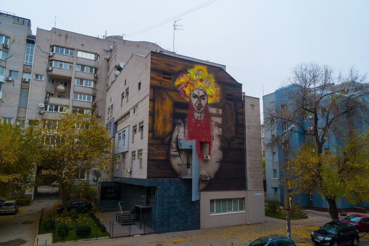 В Днепре каменской художник рисует девушку-осень , фото-1