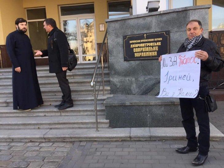 Патриоты Днепропетровщины инициируют встречу с представителями УПЦ МП, фото-2