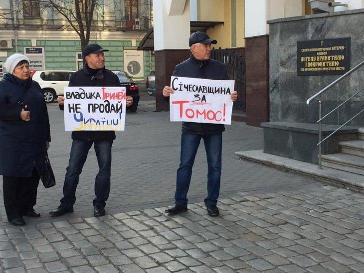 Патриоты Днепропетровщины инициируют встречу с представителями УПЦ МП, фото-1