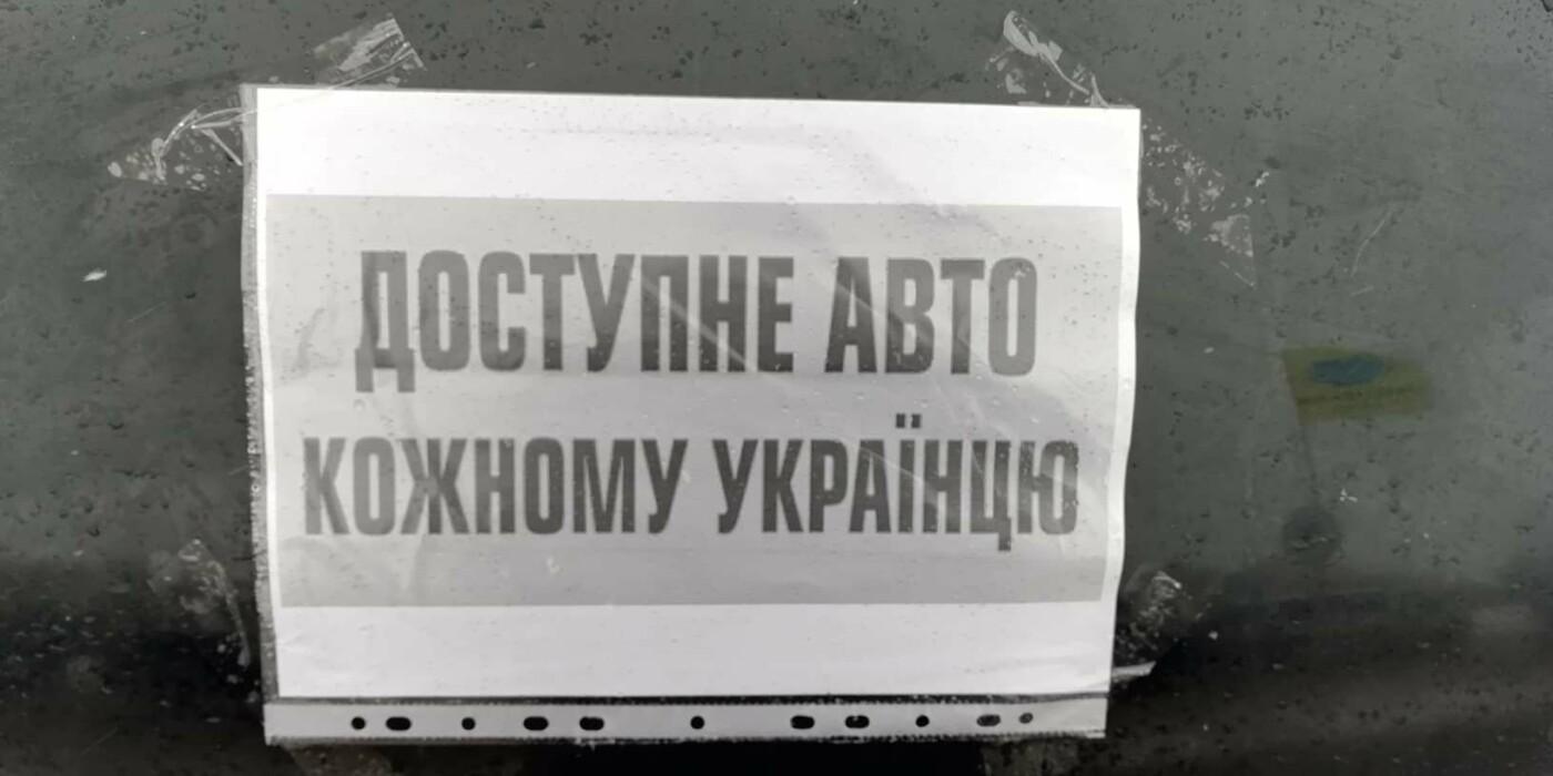 «Майдан евроблях»: под Каменским активисты перекрыли часть трассы, фото-6