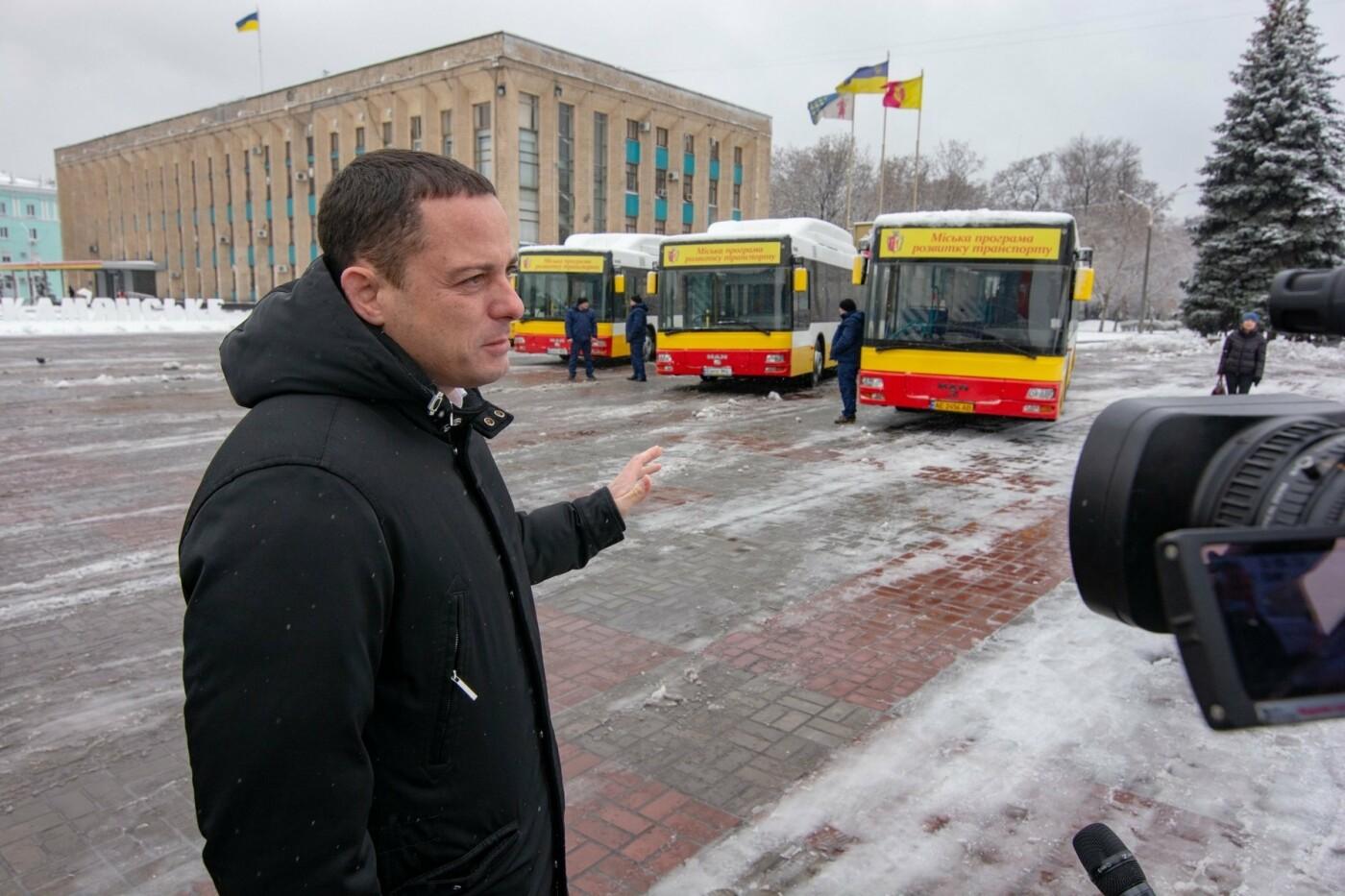 В Каменское вернулся маршрут №30, фото-1