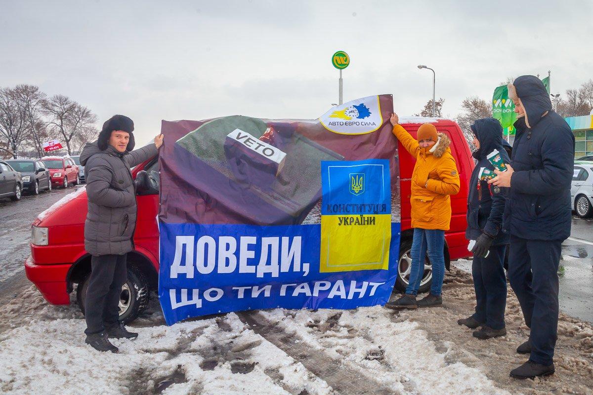 Под Каменским перекрыли часть трассы: митингующие настроены решительно, фото-13