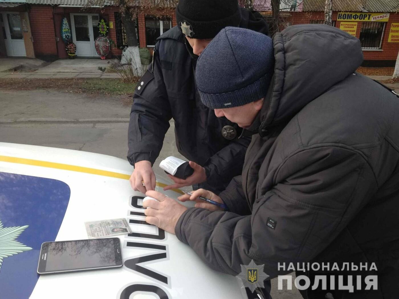 Выписывают штраф за две минуты: у каменских полицейских появились термопринтеры , фото-4