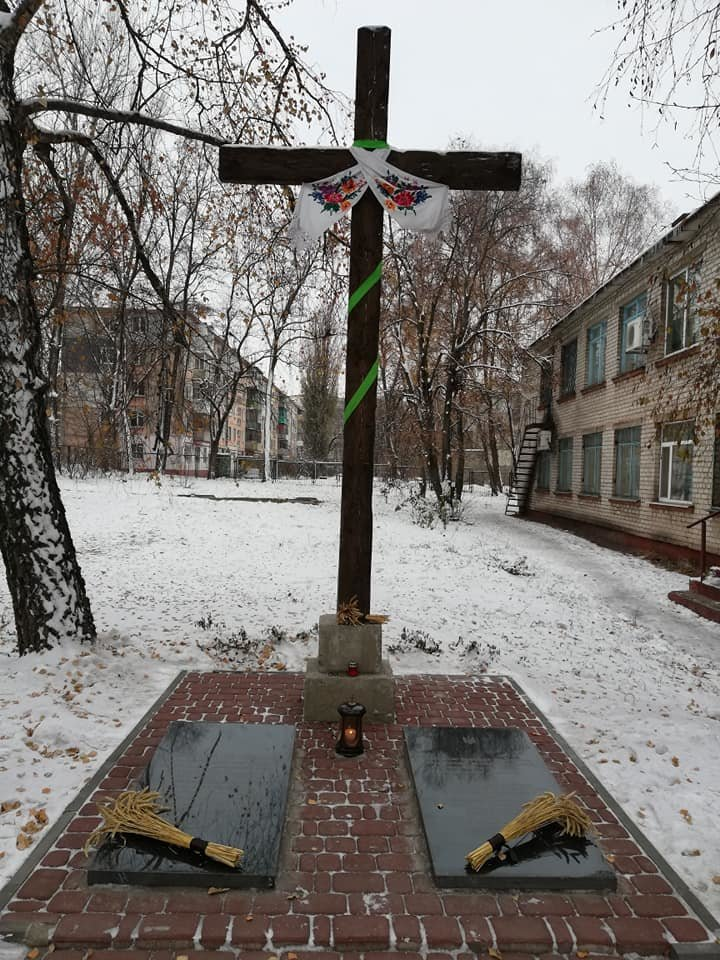 В Каменском поминали убитых голодом горожан, фото-1