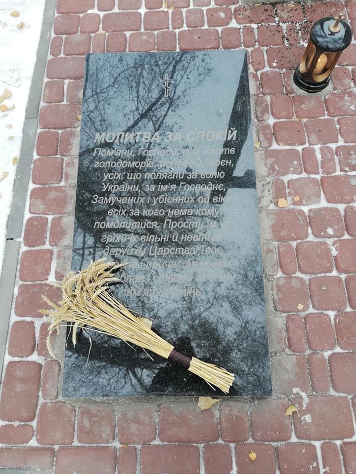 В Каменском поминали убитых голодом горожан, фото-2