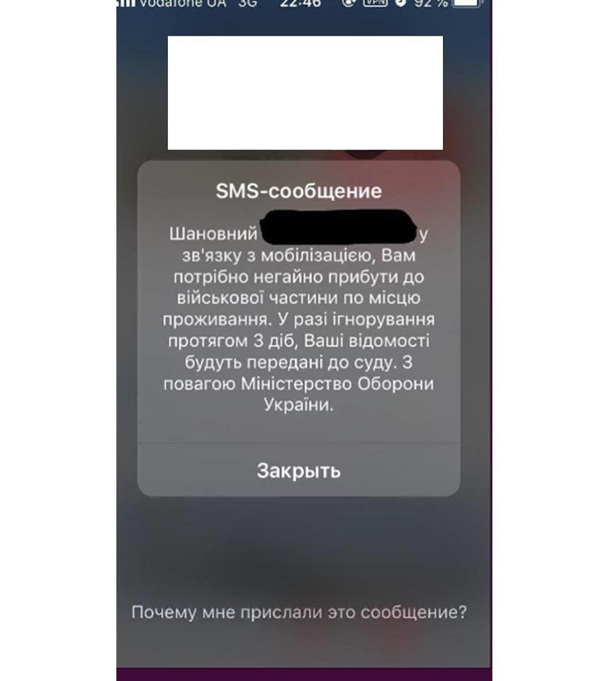 Командование ВСУ предупреждает украинцев о фейковых сообщениях, фото-1