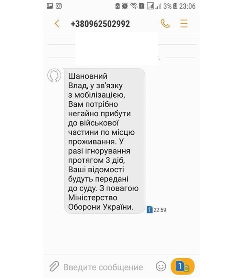 Командование ВСУ предупреждает украинцев о фейковых сообщениях, фото-2