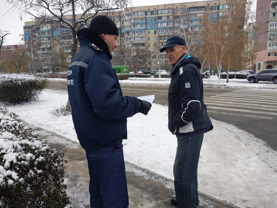 Спасатели Каменского провели профилактическое мероприятие, фото-2