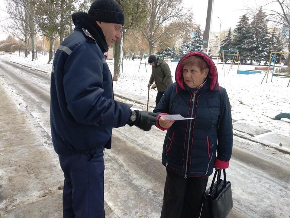 Спасатели Каменского провели профилактическое мероприятие, фото-4
