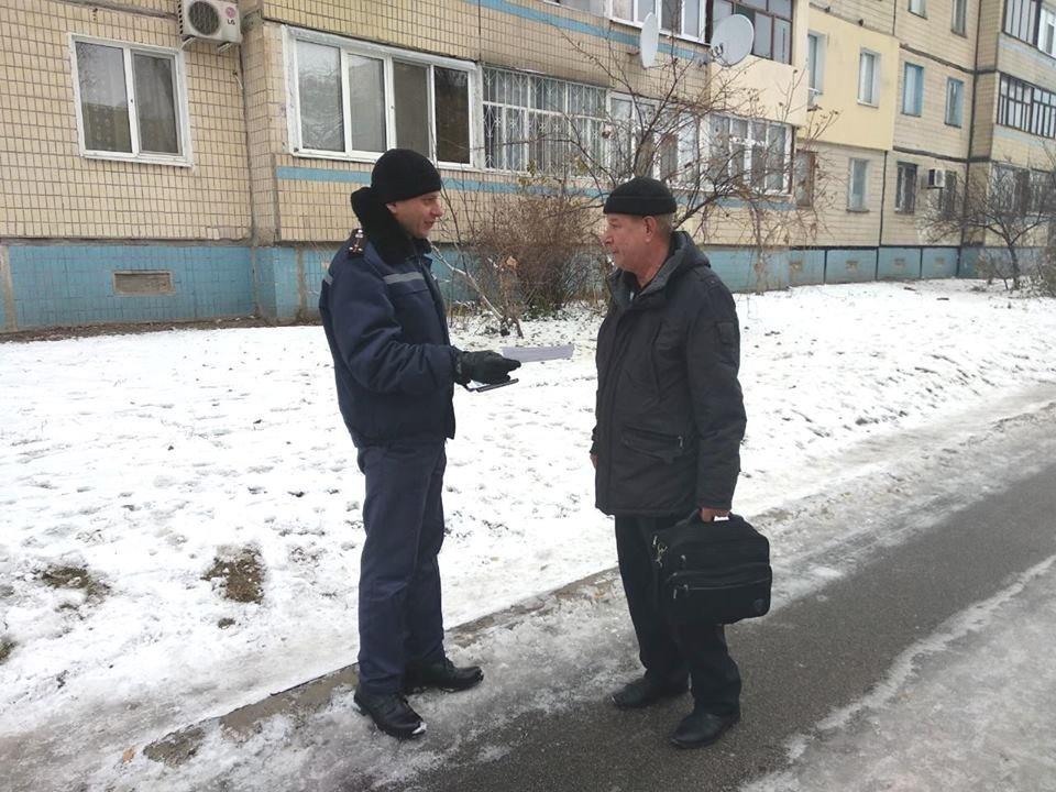 Спасатели Каменского провели профилактическое мероприятие, фото-5