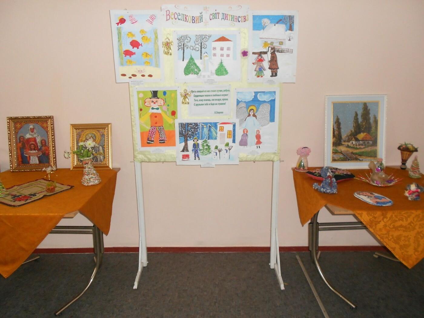 В Каменском прошли мероприятия для особых детей, фото-2