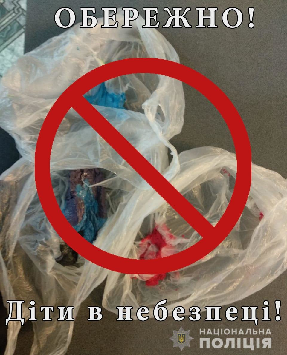 Массовое отравление школьников: в полиции Днепра предупредили об опасности самодельных игрушек, фото-1
