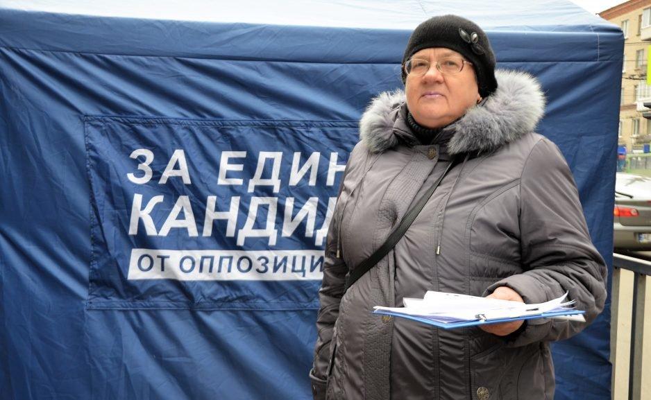 В Днепре собирают подписи, чтобы Вилкул снялся с выборов в пользу Бойко, фото-3