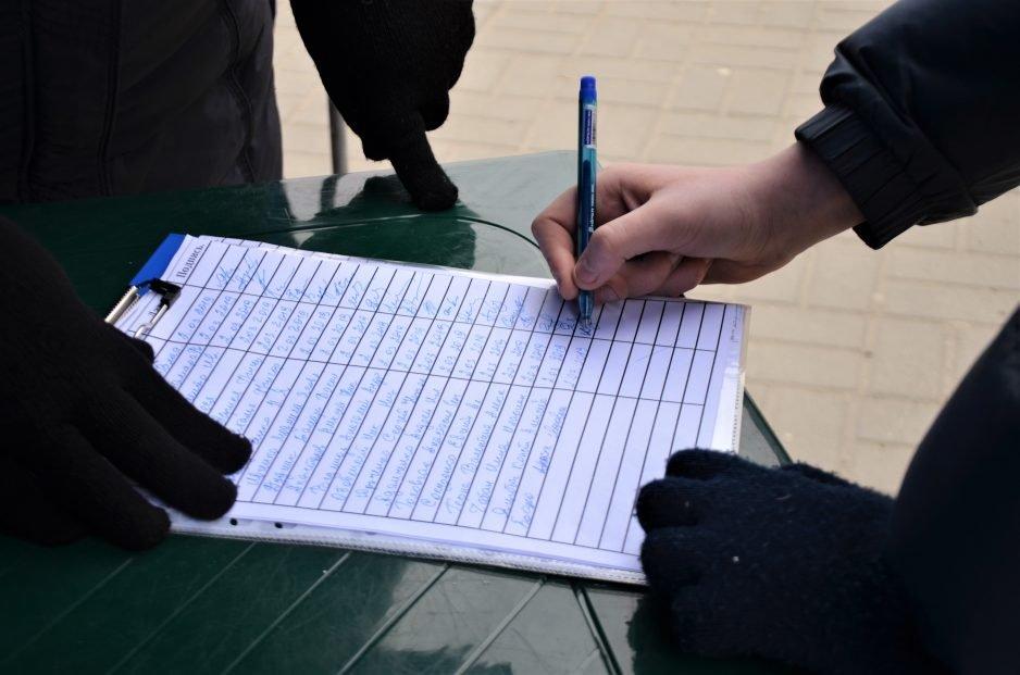 В Днепре собирают подписи, чтобы Вилкул снялся с выборов в пользу Бойко, фото-1