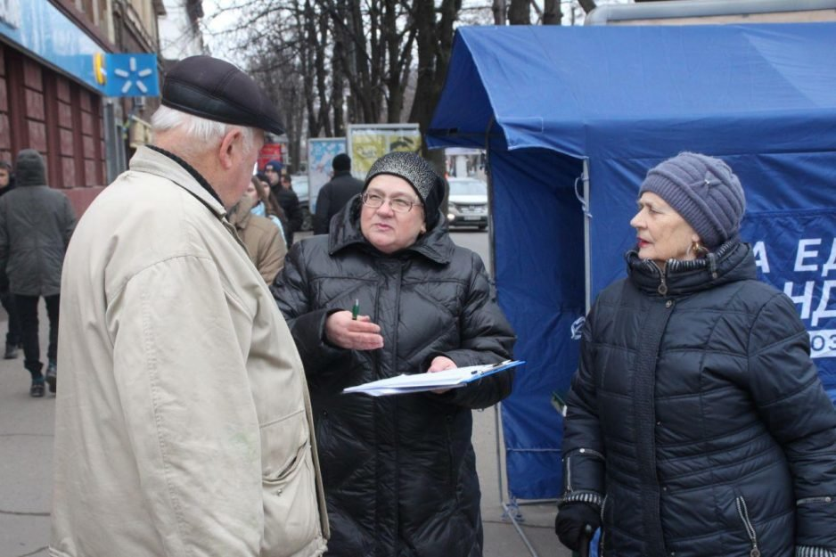 В Днепре собирают подписи, чтобы Вилкул снялся с выборов в пользу Бойко, фото-2
