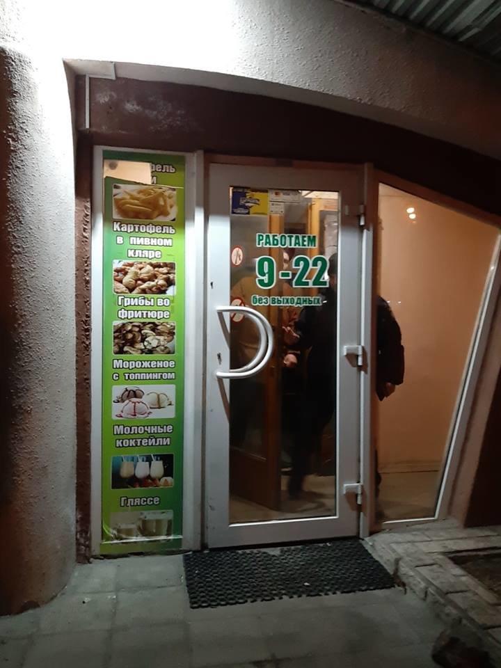 В Каменском посетителя магазина ударили кастетом , фото-3