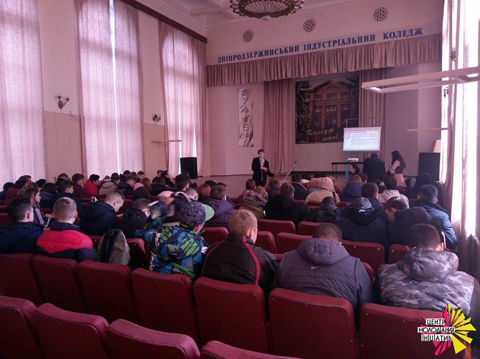 В Каменском провели презентации бюджета участия, фото-2