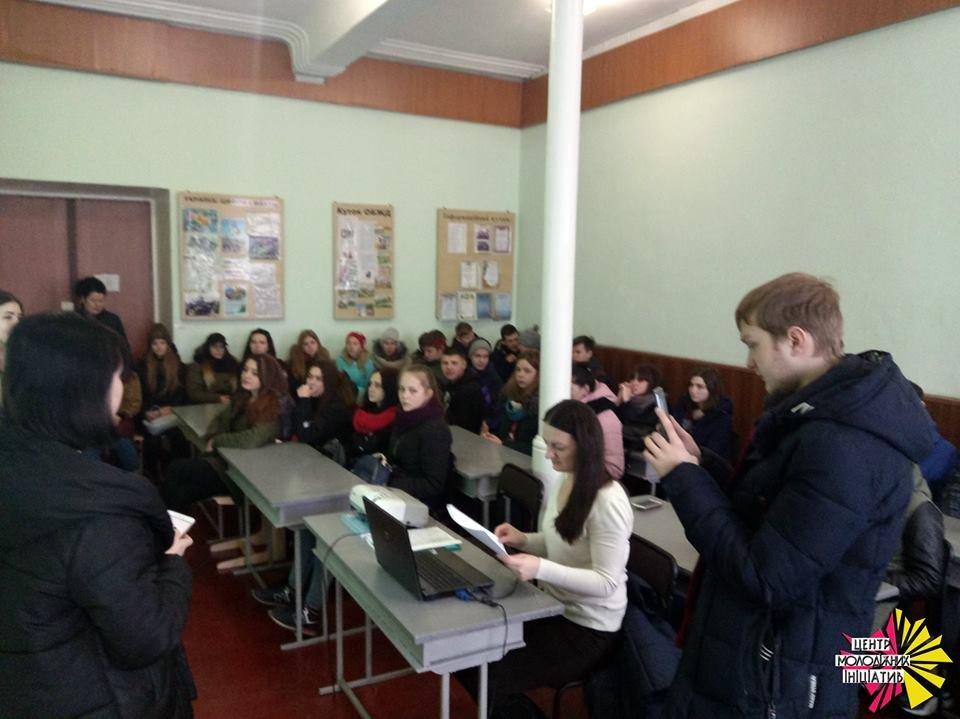 В Каменском провели презентации бюджета участия, фото-3