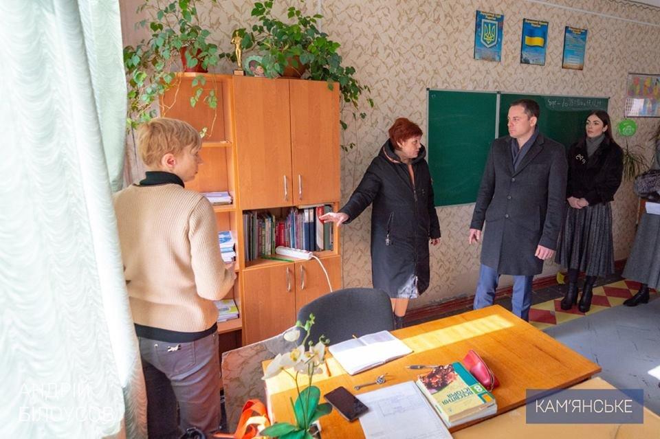 В Южном районе Каменского отремонтируют две школы, фото-2