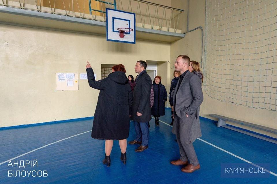В Южном районе Каменского отремонтируют две школы, фото-3