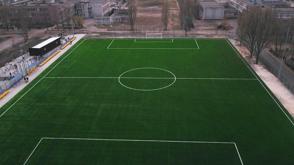 В Каменском построили стадион, фото-13