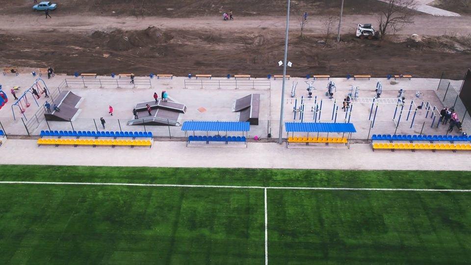 В Каменском построили стадион, фото-2