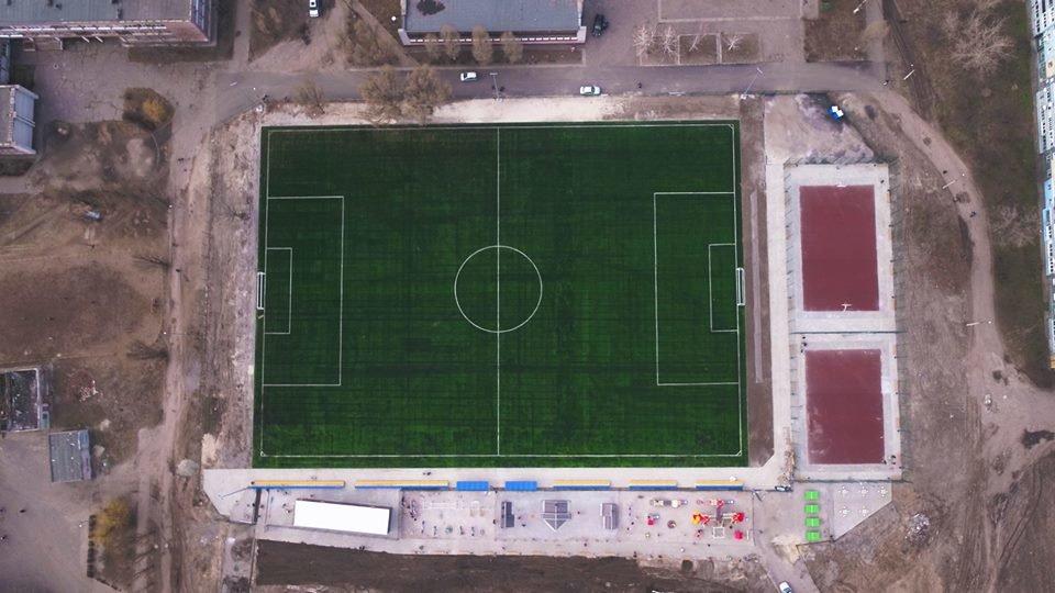 В Каменском построили стадион, фото-4
