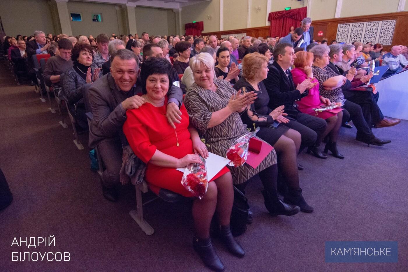 В Каменском чествовали работников коммунально-бытовой сферы, фото-5
