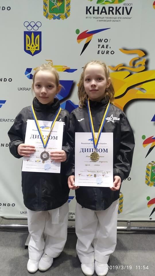 Каменские тхэквондисты стали призерами чемпионата Украины, фото-2