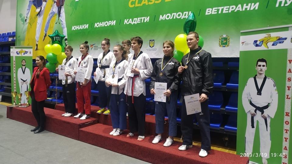 Каменские тхэквондисты стали призерами чемпионата Украины, фото-7