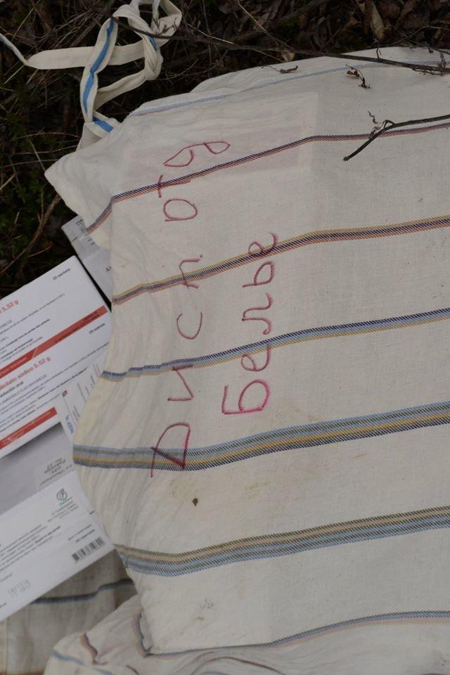 В Каменском на обочине нашли пакеты с дорогостоящими препаратами: полиция начала проверку, фото-2