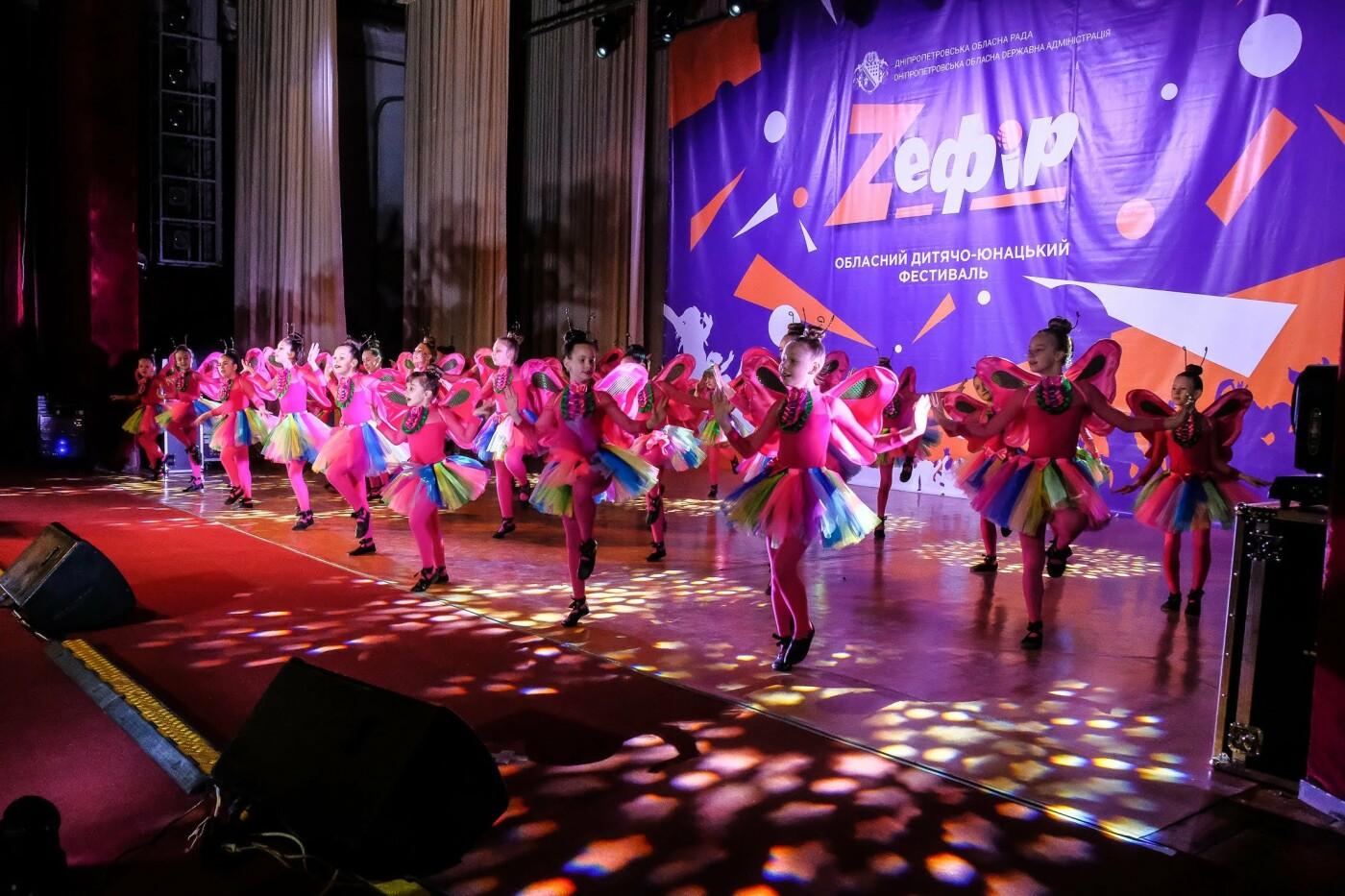 На пути к мечте: юные таланты «зажгли» сцену талант-фестиваля «Z_ефир» в Каменском, фото-18