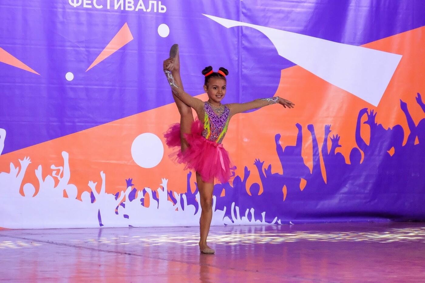 На пути к мечте: юные таланты «зажгли» сцену талант-фестиваля «Z_ефир» в Каменском, фото-3