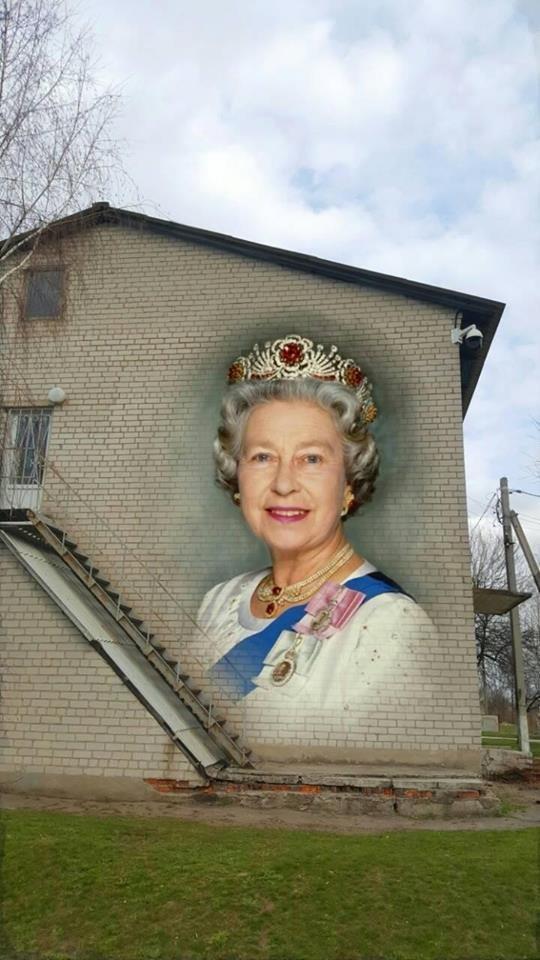 Под Каменским появится мурал с изображением Елизаветы II, фото-1