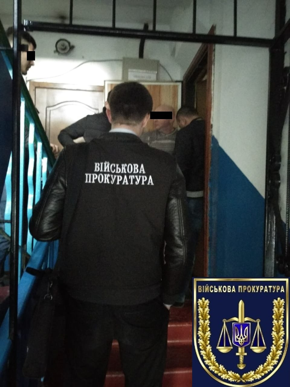 В Каменском на взятке попался заместитель военкома, фото-2