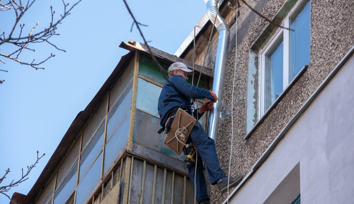 В Каменском стартовал капитальный ремонт крыш, фото-2