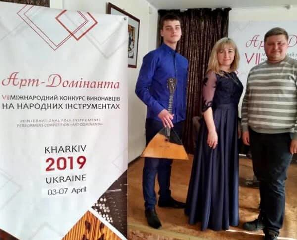 Каменские музыканты успешно выступили на международном конкурсе, фото-2