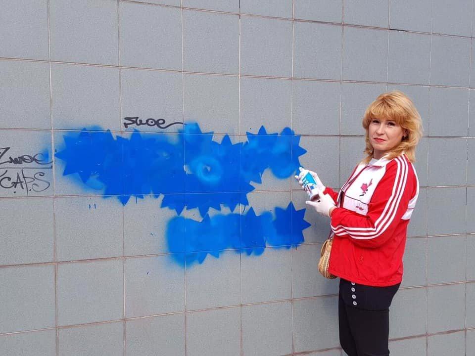 В Каменском массово закрашивают рекламу наркотиков, фото-16