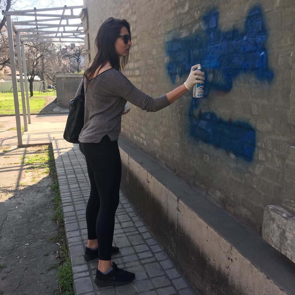 В Каменском массово закрашивают рекламу наркотиков, фото-13